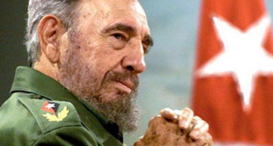"""Concurso """"Fidel entre nosotros"""""""