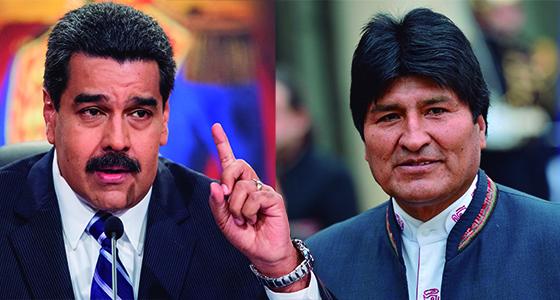 Venezuela y Bolivia saludan el Triunfo de la Revolución Cubana